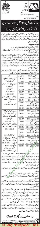 Sindh Education Foundation Karachi Auction Notice