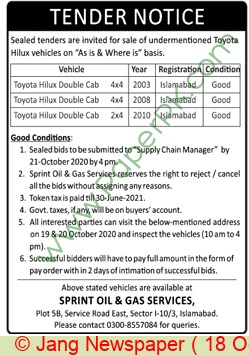 Sprint Oil & Gas Services Islamabad Tender Notice