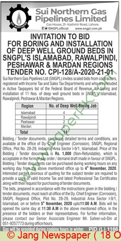 Sui Northern Gas Pipelines Limited Lahore Tender Notice 2