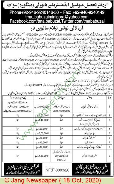 Tehsil Municipal Administration Swat Auction Notice