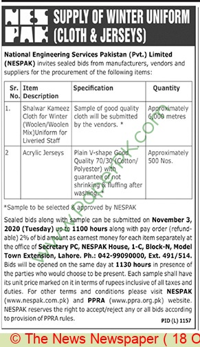 National Engineering Services Pvt Ltd Lahore Tender Notice