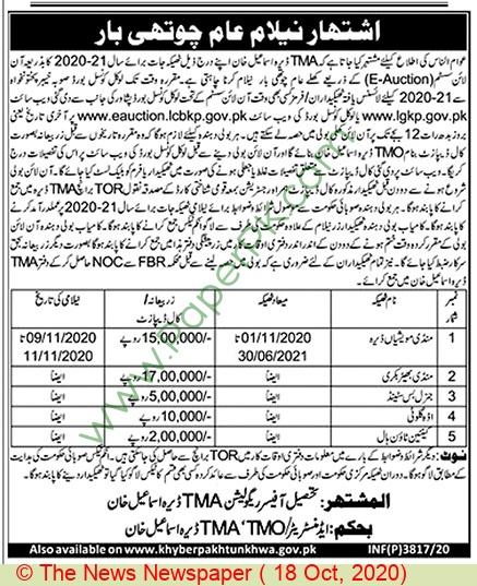 Tehsil Municipal Administration Dera Ismail Khan Auction Notice