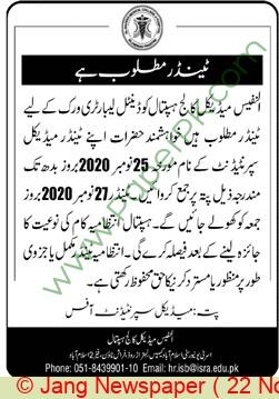 Al Nafees Medical College Hospital Islamabad Tender Notice