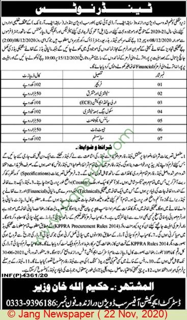 District Education Authority Dera Ismail Khan Tender Notice