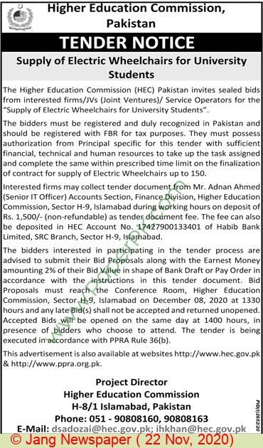 Higher Education Commission Pakistan Islamabad Tender Notice  2