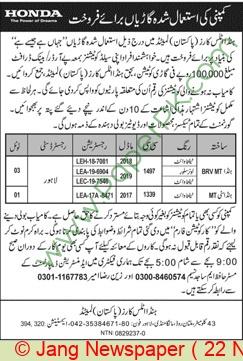 Honda Pakistan Limited Lahore Auction Notice