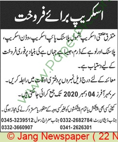 Karachi Based Company Karachi Tender Notice