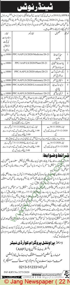Livestock Sector Karachi Tender Notice
