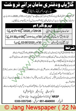 National Rural Support Programme Islamabad Auction Notice
