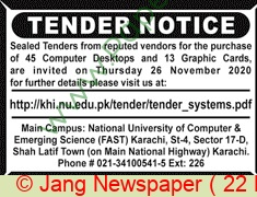 National University Of Computer & Emerging Science Karachi Tender Notice