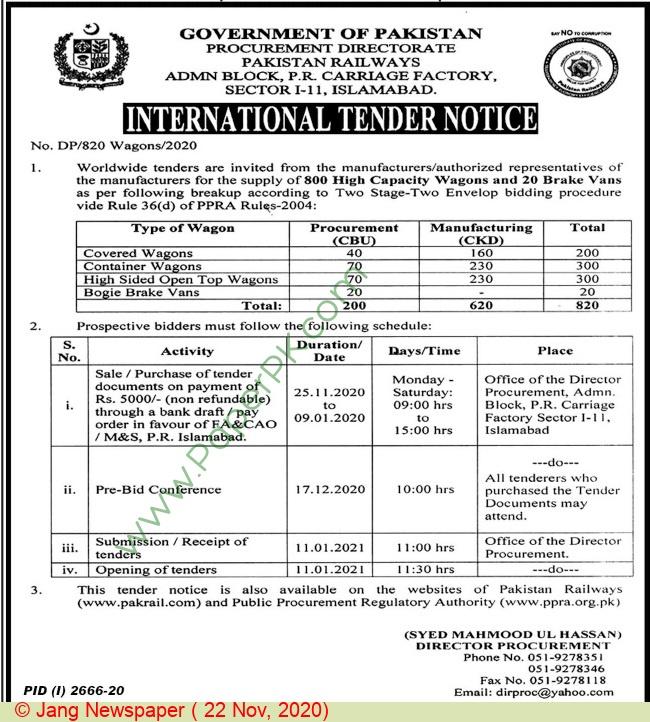Pakistan Railways Islamabad Tender Notice (3)