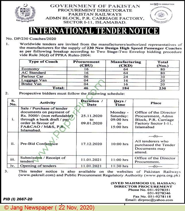 Pakistan Railways Islamabad Tender Notice (4)