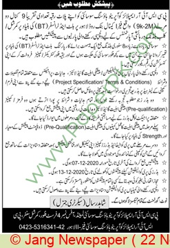 Pcsir Employees Cooperative Housing Society Lahore Tender Notice