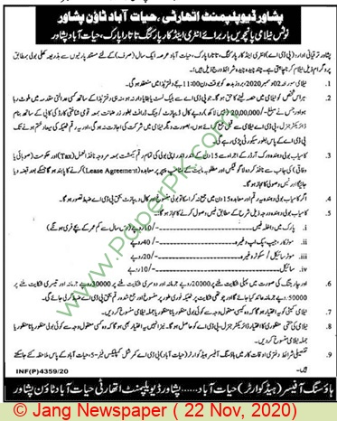 Peshawar Development Authority Peshawar Auction Notice