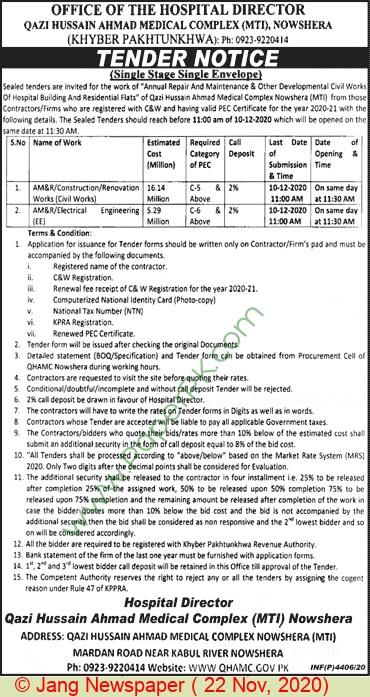 Qazi Hussain Ahmad Medical Complex Nowshera Tender Notice