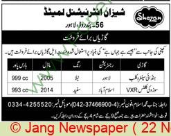 Shezan International Limited Lahore Auction Notice