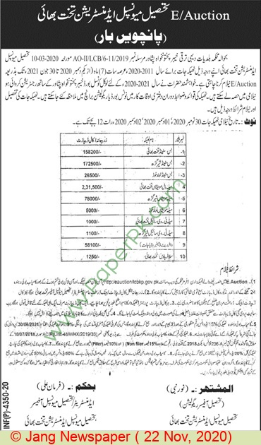 Tehsil Municipal Administration Takht Bhai Auction Notice