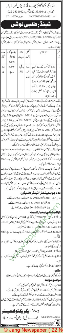 Tubewell Division Hala Tender Notice