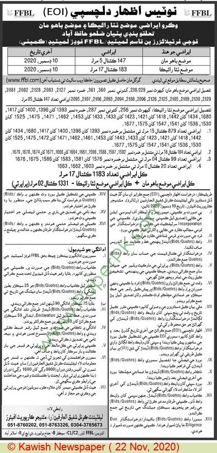 Fauji Fertilizer Bin Qasim Limited Islamabad Tender Notice