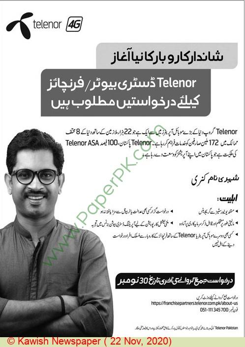 Telenor Pakistan Tender Notice