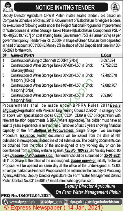 Agriculture On Farm Water Management Pishin Tender Notice