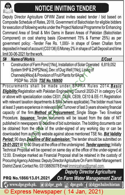 Agriculture On Farm Water Management Ziarat Tender Notice