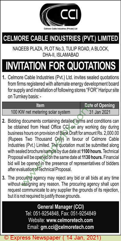 Celmore Cable Industries Private Limited Islamabad Tender Notice