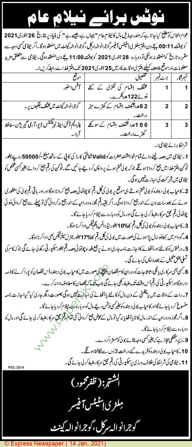 Military Estate Office Gujranwala Auction Notice