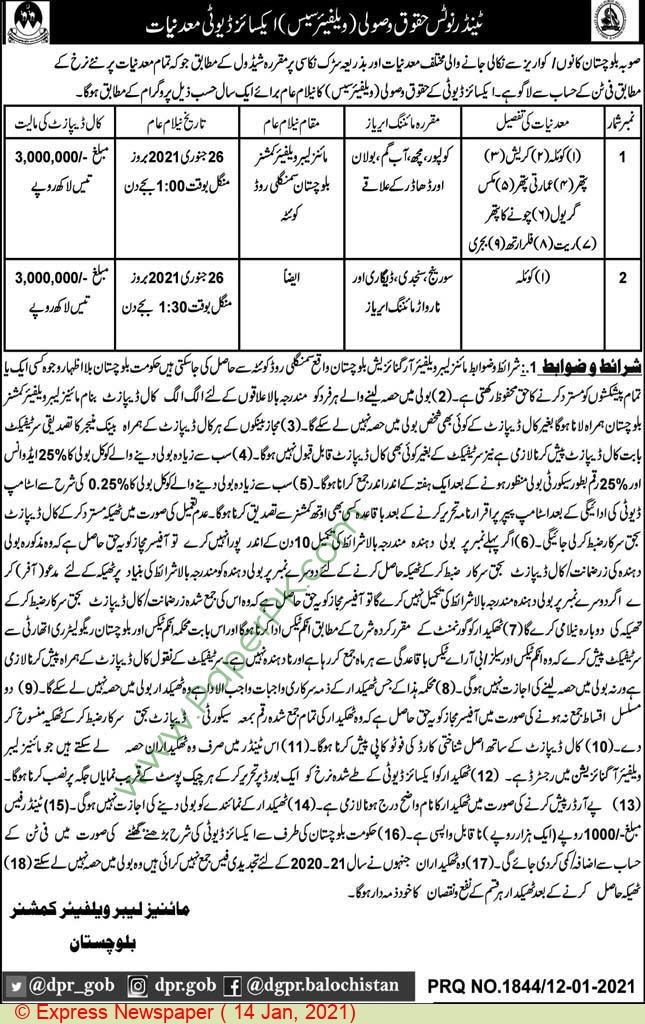 Mines Labour Welfare Quetta Tender Notice