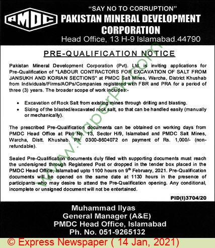 Pakistan Mineral Development Corporation Islamabad Tender Notice