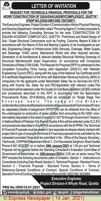 Project Division Quetta Tender Notice (2)