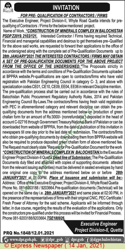 Project Division Quetta Tender Notice