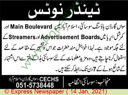 Sawan Garden Housing Society Islamabad Tender Notice