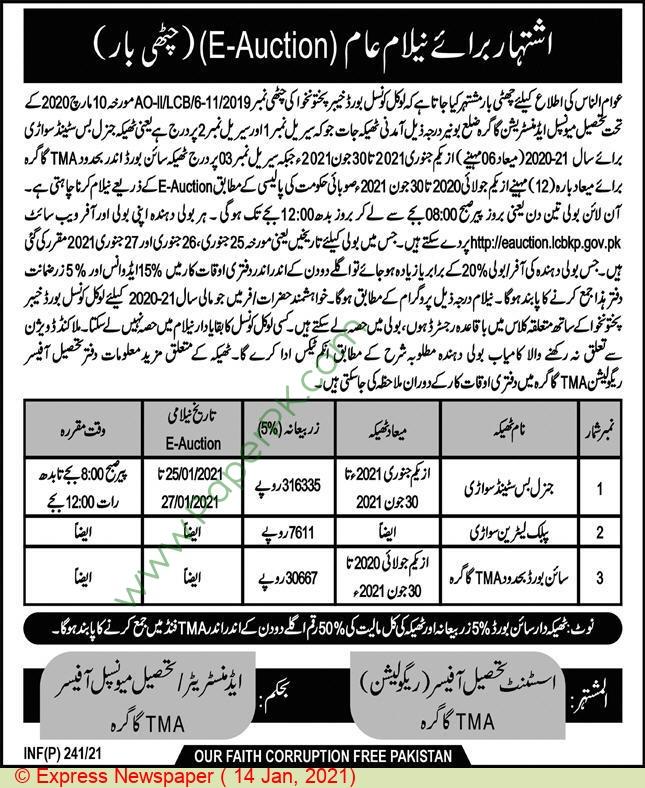 Tehsil Municipal Administration Kagara Auction Notice
