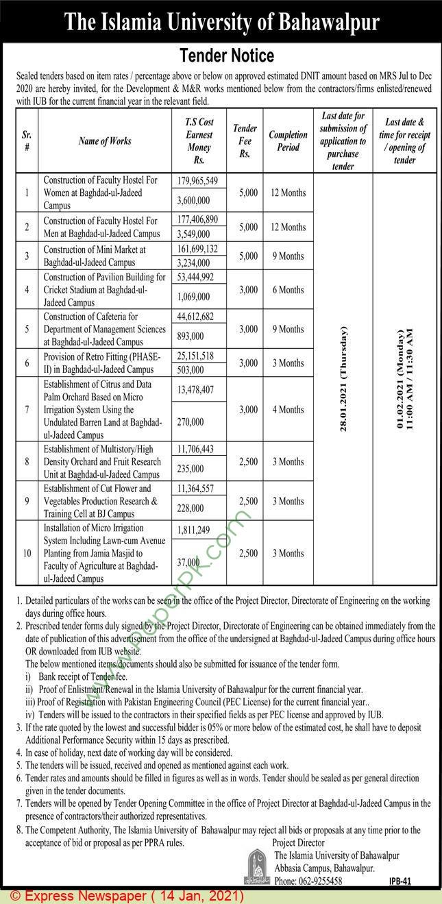 The Islamia University Bahawalpur Tender Notice