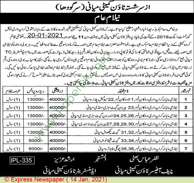 Town Committee Sargodha Auction Notice