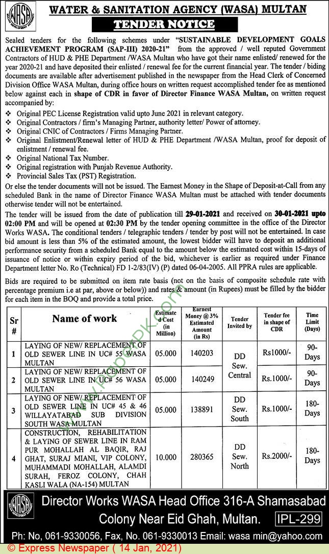 Water & Sanitation Agency Multan Tender Notice