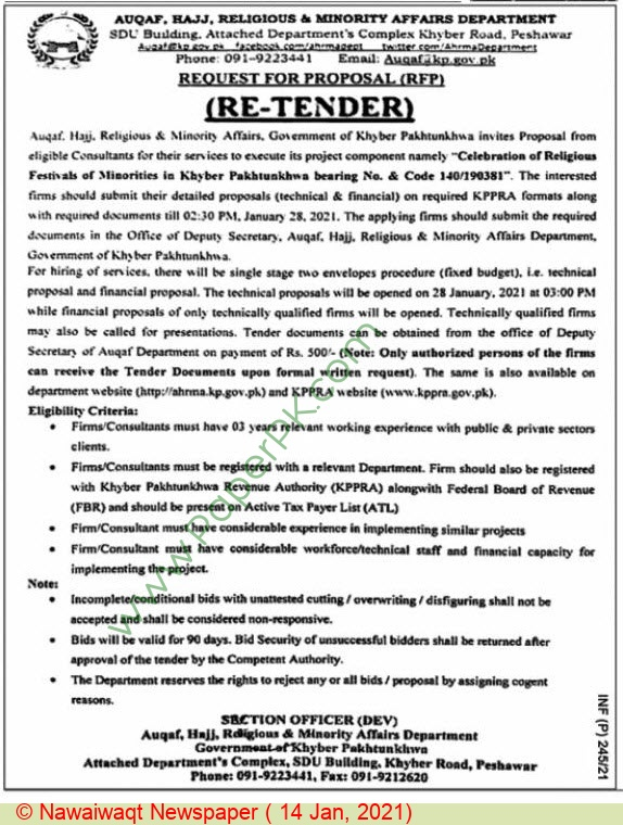 Auqaf Hajj Religious & Minority Affairs Department Peshawar Tender Notice