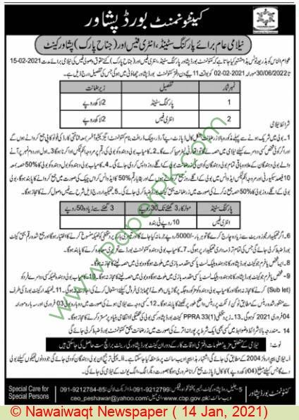 Cantonment Board Peshawar Auction Notice