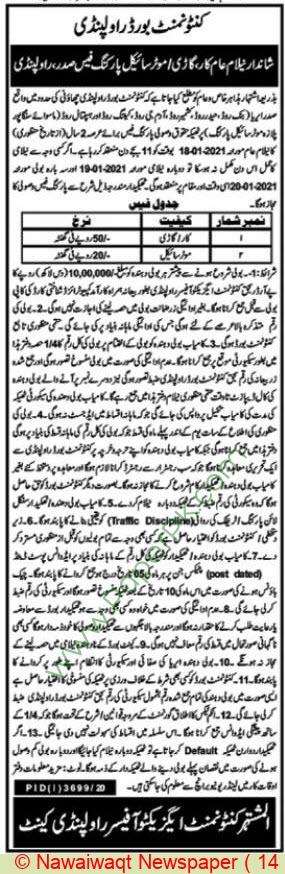Cantonment Board Rawalpindi Auction Notice
