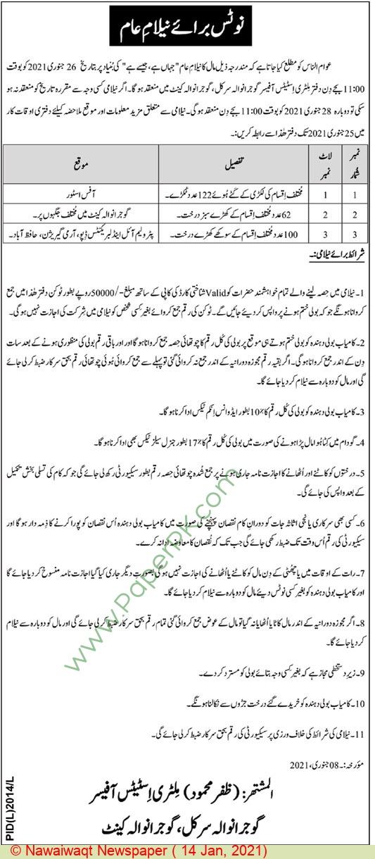 Gujranwala Circle Gujranwala Cantt Auction Notice