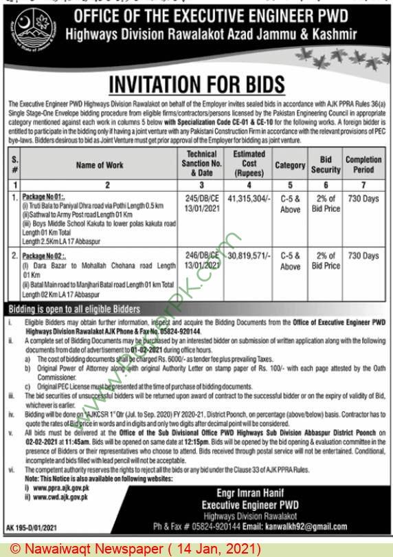 Highway Division Rawalakot Tender Notice