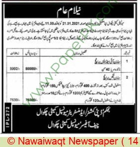 Municipal Committee Chakwal Auction Notice