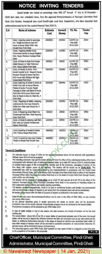 Municipal Committee Pindi Gheb Tender Notice