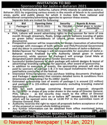 Parks & Horticulture Authority Lahore Tender Notice