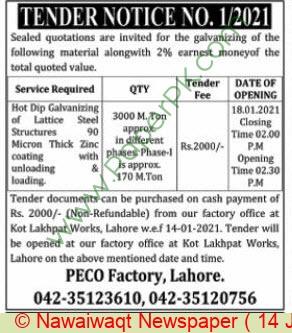 Peco Factory Lahore Tender Notice