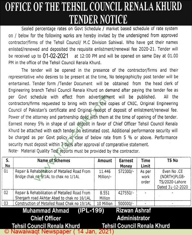 Tehsil Council Renala Khurd Tender Notice