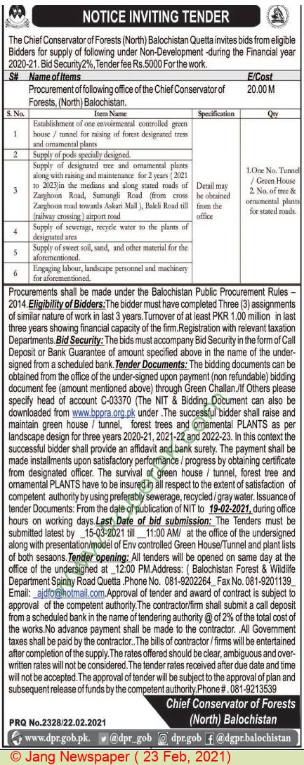 Forest Department Quetta Tender Notice