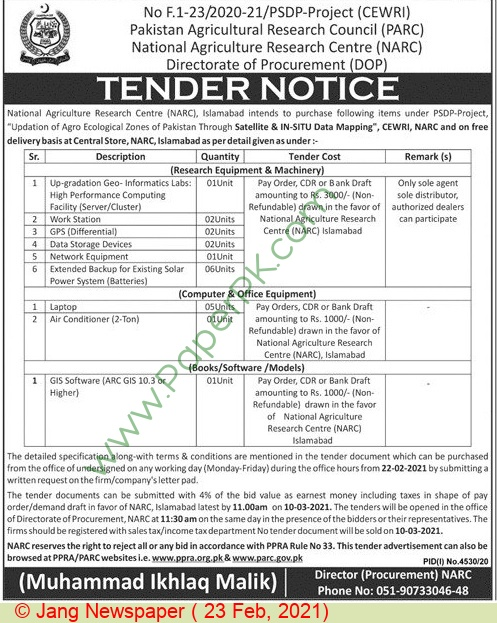 National Agriculture Research Center Islamabad Tender Notice