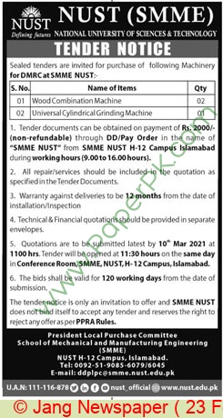 National University Of Sciences & Technology Islamabad Tender Notice